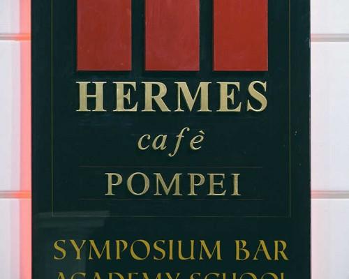 hermes-cafe-via-plinio-pompei